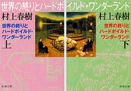 20100409_2.jpg