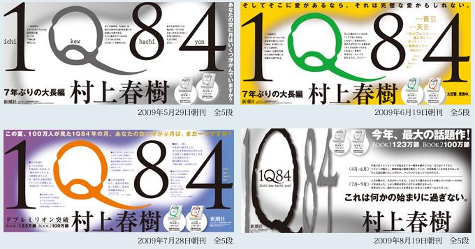 20100414.jpg