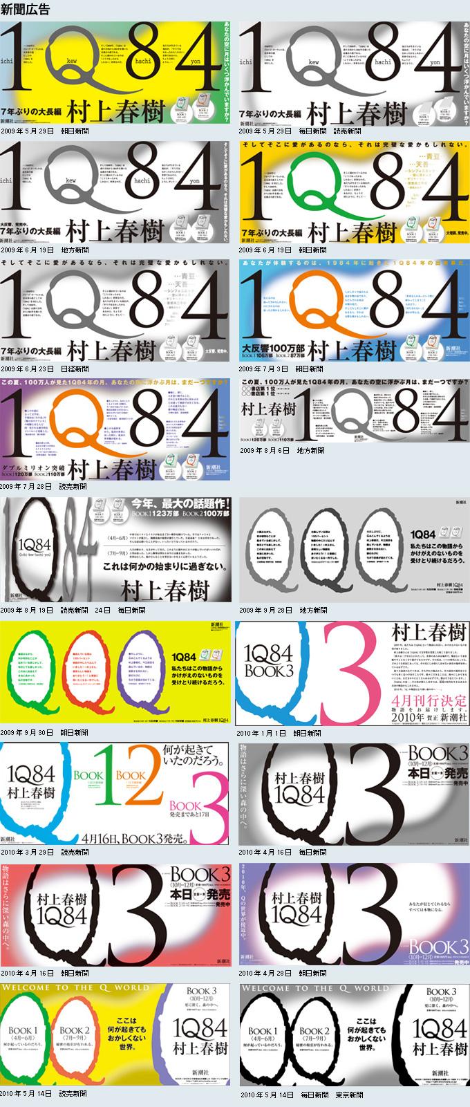 20100529shinbun.jpg